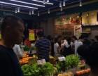 北京果缤纷水果店加盟手把手教你开店