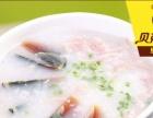 上饶汉堡店品牌加盟,免费1对1教学/10天开店!