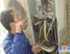 六铺炕 专业空调维修 精修空调 加氟移机