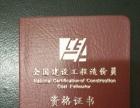 承接土建工程造价以及广联达软件应用