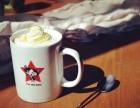 珠海雕刻时光咖啡加盟