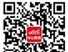 2017中国邮政中公教育辅导课程