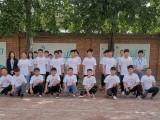 北京电脑编程培训班