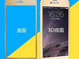 批发苹果钢化玻璃膜钛合金3D曲面金属拉丝平面iPhone6plu