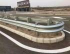 世跃交通设施 波形护栏 公路防撞护栏