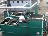 东莞喷涂印染 /制药/电镀 /化工/玻璃各类工业废污水处理
