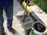 芜湖疏通下水道芜湖清理化粪池吸粪