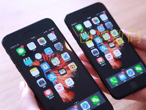 西宁苹果手机分期付款中专生可以办理吗