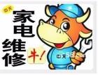 欢迎进入~!郑州市美博空调(各点)售后服务电话