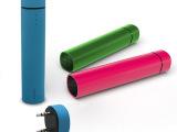 带音响移动电源 厂家批发Iphone充电宝 通用便携式商务礼品型
