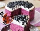 厦门慕斯蛋糕零基础培训班 蛋糕店加盟
