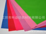 加工各种规格,颜色PVC植绒膜