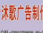名片海报喷绘写真刻字錦旗条幅不干胶制卡无碳联单塑板门店
