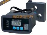 ARD2-25ACK接线简单电动机保护器
