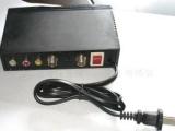 AV射频转换器