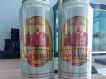 青岛都市一族啤酒加盟 名酒 投资金额 1-5万元