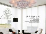 LED吸顶灯 圆形客厅灯 现代简约餐厅书房卧室吸顶灯具批发