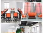 晋江高铁站旁精装办公区火热招商中,零成本创业,优质平台资源