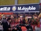 广州麦德堡加盟怎么样 麦德堡加盟店多少钱 泉州麦德堡加盟官网