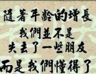 灵湾心理咨询工作室