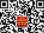 2015微信红包接龙软件神器