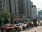 松江 车墩 雅居乐星徽 沿街商铺 大小面积都有 不同价格