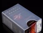 防压烟盒防潮防变形塑料透明烟盒