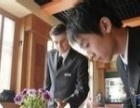 北京哪些酒店管理培训班教的好?