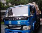 杭州三替搬家服务有限公司