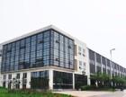 (出售) 长沙周边园区工业用地 厂房招商中.