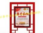 蚌埠标牌生产厂家 蚌埠做户外广告报价 蚌埠市标牌制作