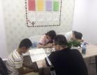 天津全科课外辅导班报名 选择思达思快乐高效出成绩