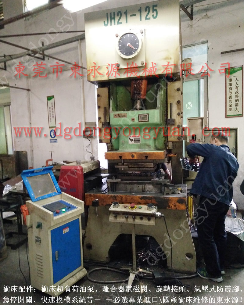 HNCP冲床曲轴,台湾PLC维修-胜祥润滑油脂泵等