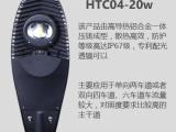 深圳汉鼎绿能股份有限公司专注LED高杆灯!令LED灯品种产品