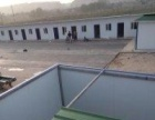 轻钢活动房组合房 环氧地坪漆
