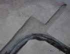 平顶山专业电路维修、改修水电、治漏水、打孔、排管线