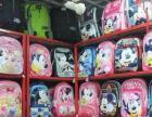 迪士尼儿童生活馆加盟 童装 童鞋 箱包 水杯 手表