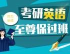 重庆西南财经大学双证工商管理硕士MBA课程班