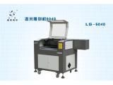鑫之锐数控车床提供有品质的激光雕刻机|板式家具生产线