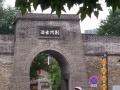 荆州古治街260平米大门面出租