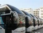 企业班车、机场接送、会务用车、旅游包车、长包短租