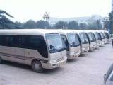上海大巴车叫车电话200元起步价53座车