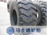 23.5-25轮胎 20层级 装载机轮胎 50铲车 高质量 低价
