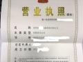 转让深圳粤B车牌,摇号咨询、公司过户后可直接过户