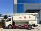 转让 散装饲料运输车东风天锦12吨散装饲料车哪有卖