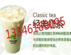 吾饮良品奶茶加盟 全国连锁招商加盟中