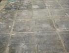 二手瓷砖回收价格,二手大理石回收图片,地板砖回收马桶回收图片
