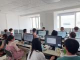 哈尔滨学办公软件去哪好