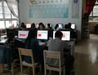 南宁机械设计院海宏平面设计 淘宝美工 CAD培训
