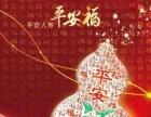 中国平安保险-平安福